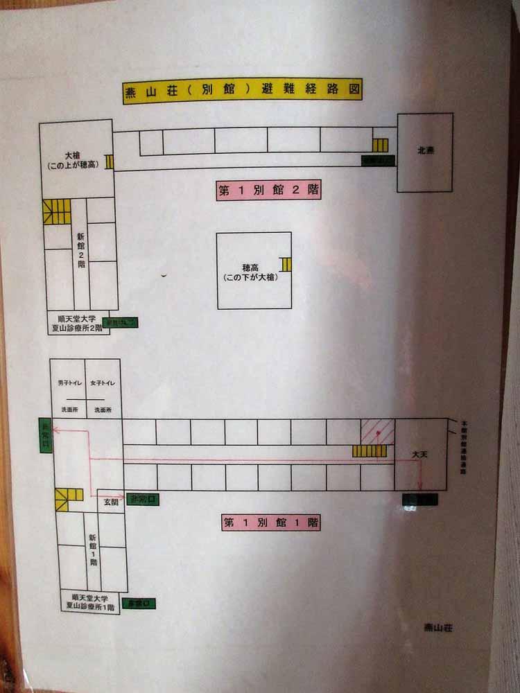 燕山荘部屋案内図