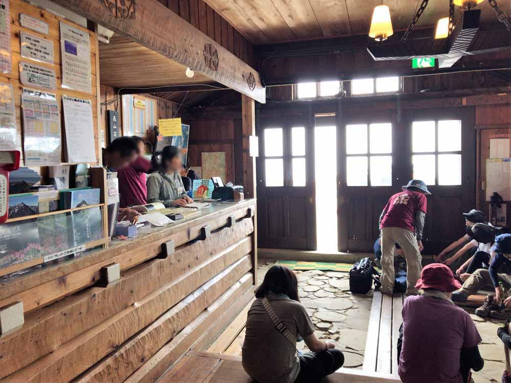 燕山荘フロント