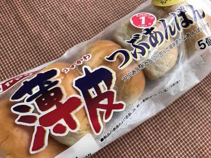 つぶあんパン