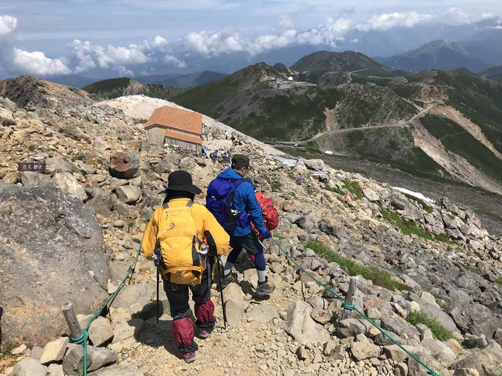 剣ヶ峰から下山
