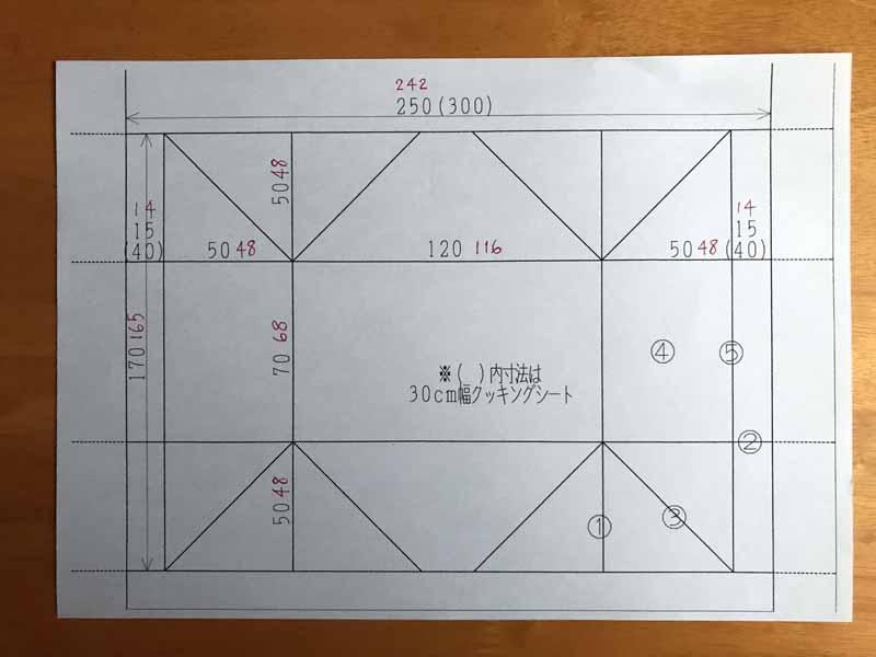 ダイソーメスティン折型紙
